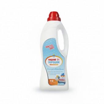 Жидкий порошок для детских вещей